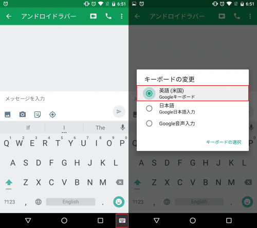 android6.0.1-new-features0