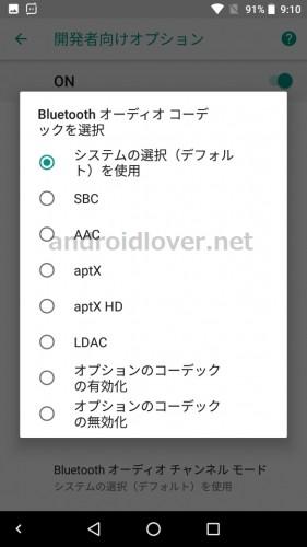 android8.0-aptx-ldac