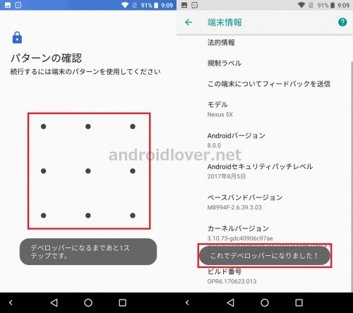 android8.0-aptx-ldac2