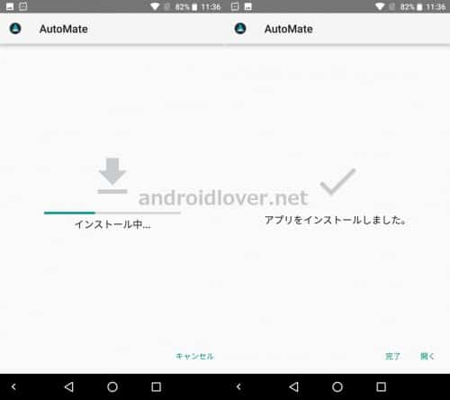 android8.0-nora-apps3