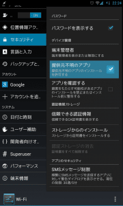 androidflashinstallunofficial1