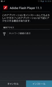 androidflashinstallunofficial5