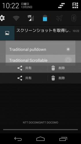 aoka-android4.4.2-nightly10