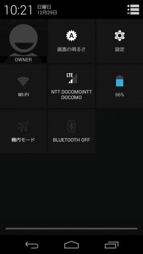 aoka-android4.4.2-nightly4
