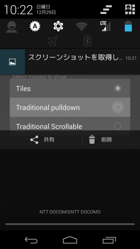 aoka-android4.4.2-nightly7