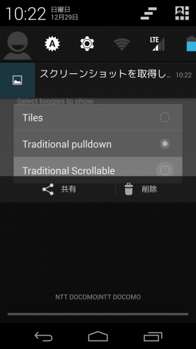 aoka-android4.4.2-nightly9