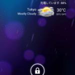 AOKP公式NightlyビルドのAOKP Maguro JB Aug-26-12をGalaxy Nexus(SC-04D)に導入。追加機能まとめ。