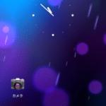AOKP build14+franco kernel#10をGalaxy Nexus(SC-04D)に導入