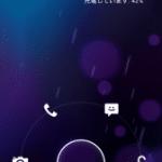 AOKP Build19をGalaxy Nexus(SC-04D)に導入。