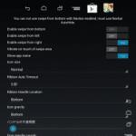 AOKP JB Nightly20130422をインストール。リボン機能が追加。
