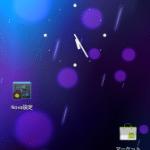 AOKP Milestone4をGalaxy Nexus(SC-04D)に導入&変更点まとめ。