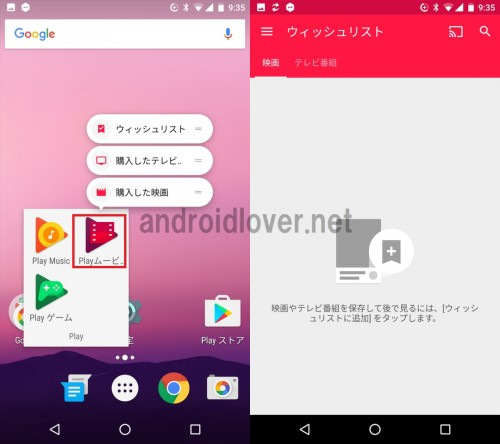 app-shortcuts11