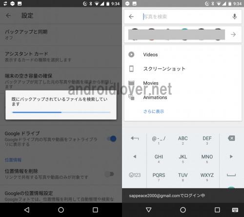 app-shortcuts9