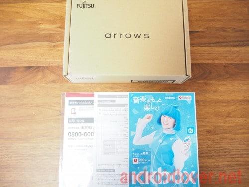 arrows-m03-review2