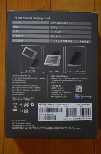 asus-wireless-charge-stand-pw1002
