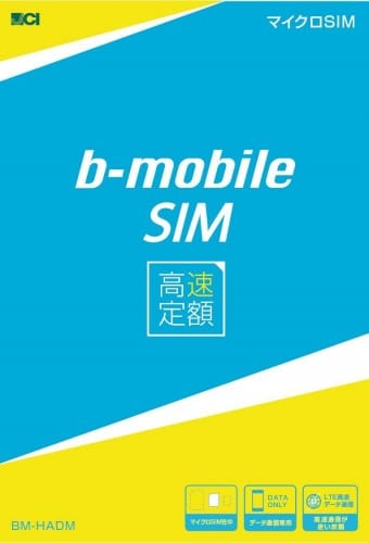 b-mobile-lte-flat-rate-cover