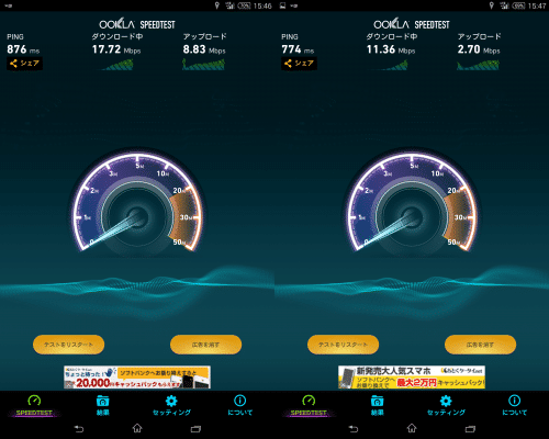 b-mobile-lte-speed-flat-rate10