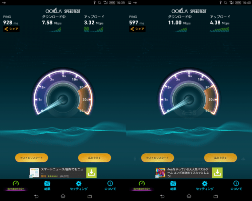 b-mobile-lte-speed-flat-rate11