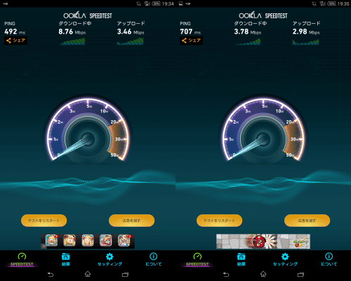 b-mobile-lte-speed-flat-rate13