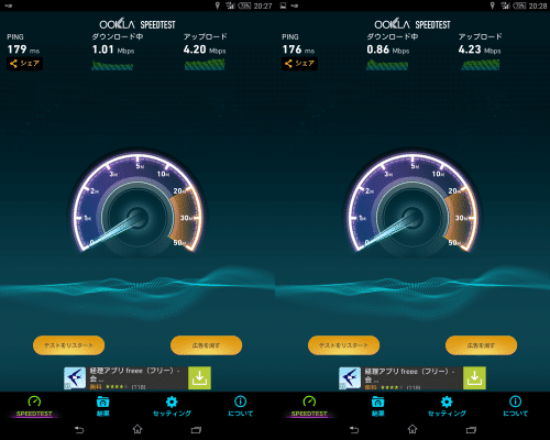 b-mobile-lte-speed-flat-rate3