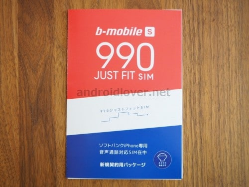 b-mobile-s-990-just-fit-sim