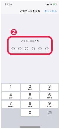 b-mobile-s-990-just-fit-sim-settings2