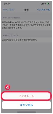 b-mobile-s-990-just-fit-sim-settings4