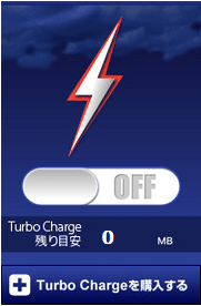 b-mobile-turbo-charge