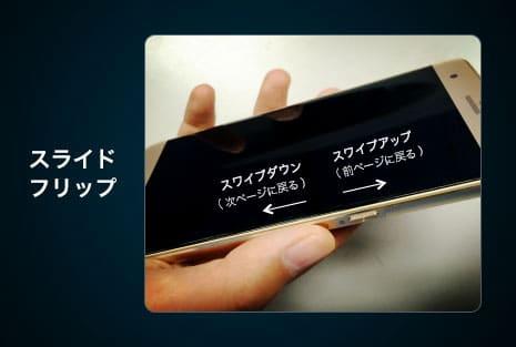 blade-v7-max15