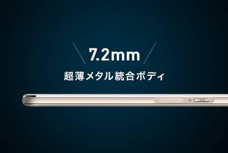 blade-v7-max9