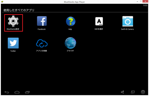 bluestacks-add-delete-google-account2