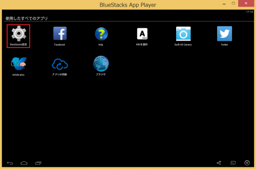bluestacks-change-font-size2