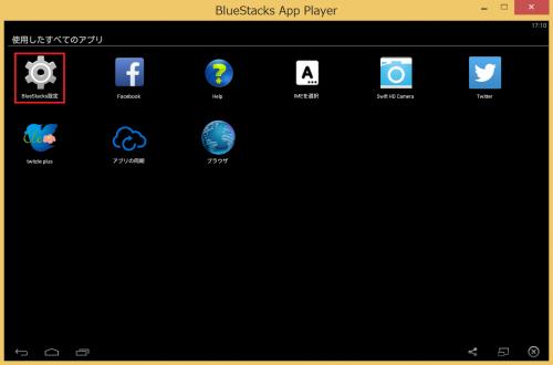 bluestacks-change-font-size2