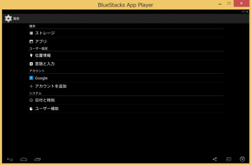 bluestacks-change-font-size7