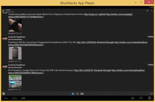 bluestacks-change-font-size8