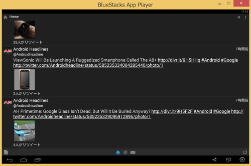 bluestacks-change-font-size9