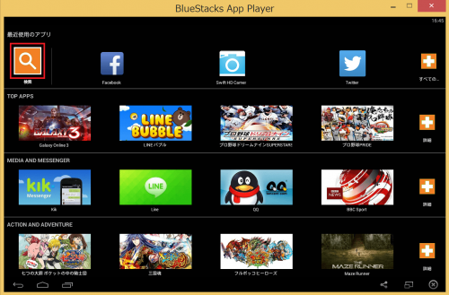bluestacks-google-play1