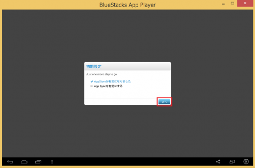 bluestacks-google-play10