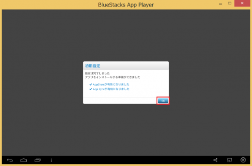 bluestacks-google-play13