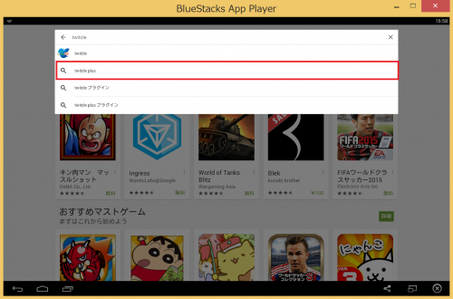 bluestacks-google-play15