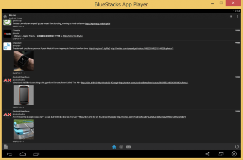 bluestacks-google-play21