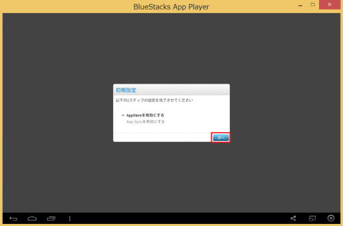 bluestacks-google-play3