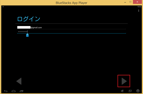 bluestacks-google-play6