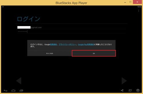 bluestacks-google-play7