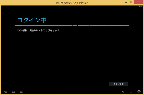 bluestacks-google-play8
