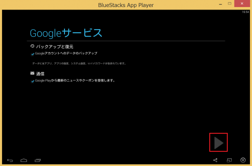 bluestacks-google-play9