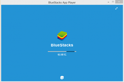 bluestacks-install10
