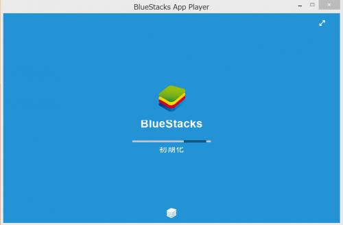 bluestacks-install10