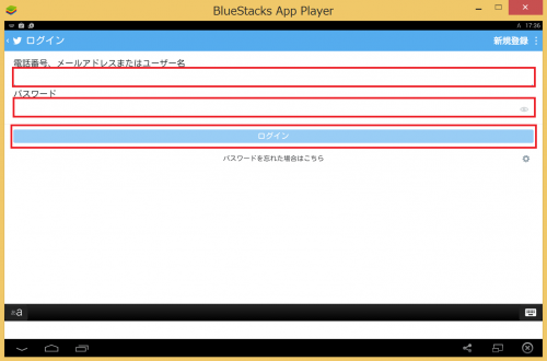 bluestacks-install17