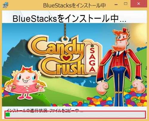 bluestacks-install7